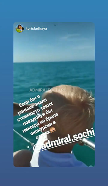 Отдых с детьми на яхте в Сочи отзывы