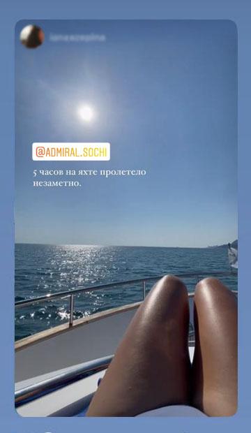 Яхта Алексум в Сочи отзывы