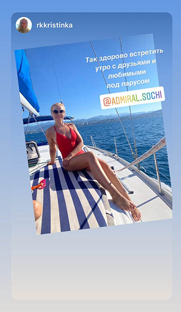 Круиз на яхте по Черному морю - отзыв из Инстаграм