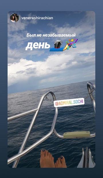 День Рождения на яхте в Сочи отзывы Инстаграм