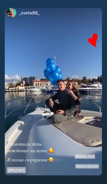 День Рождения на яхте в Сочи