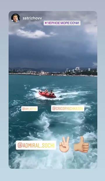 Отдых с друзьями на яхте в Сочи фото отзывы