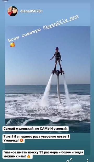 Отзыв флайборд в Сочи из Инстаграм