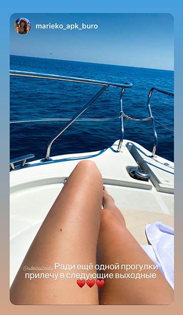 Двухпалубная яхта Starfisher 34 отзывы