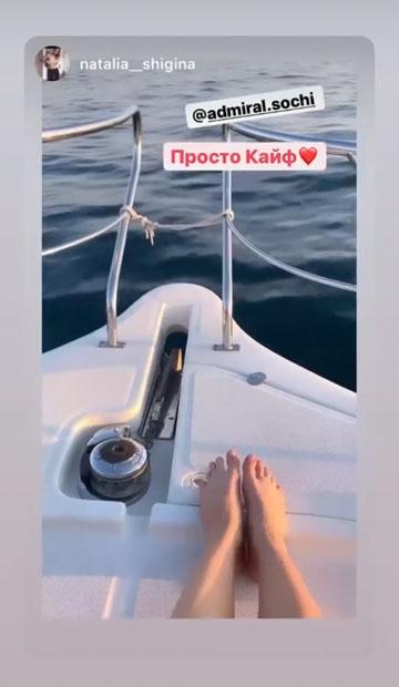 Яхта Хуч отзывы