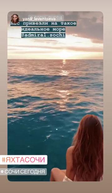 Яхта Majesty 44 отзывы Инстаграм