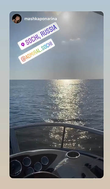 Яхта Меридиан отзывы