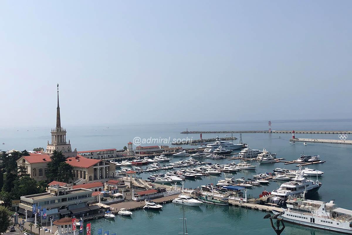 Фотосессия в Морском порту Сочи