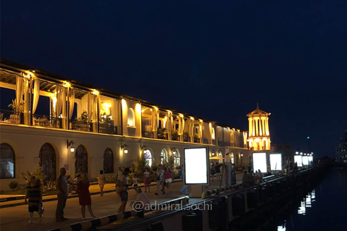 Рестораны Морского порта Сочи