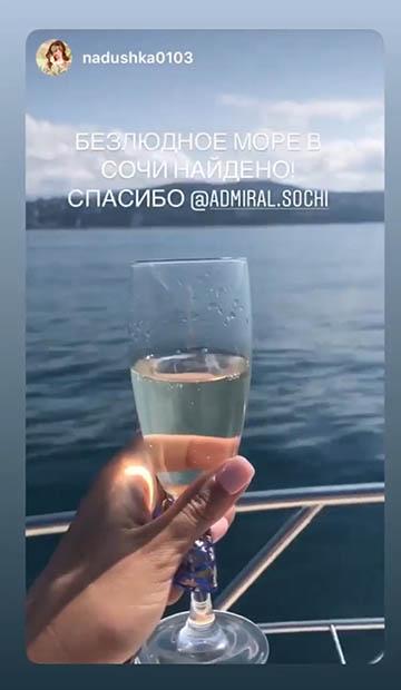 Романтика на закате на яхте в Сочи