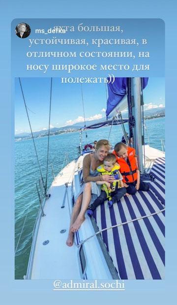 Парусная яхта Beneteau 43 отзывы Инстаграм