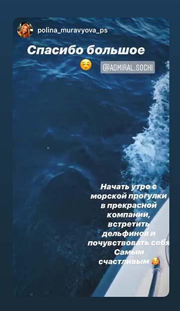 Вип тур к дельфинам в Сочи