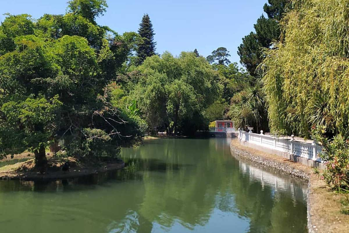 Парк «Южные Культуры»