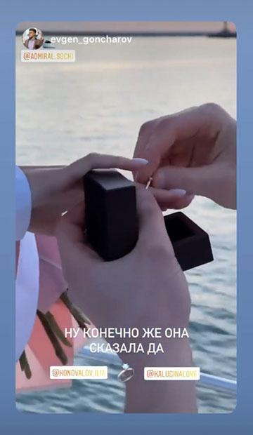 Романтическое свидание на яхте в Сочи